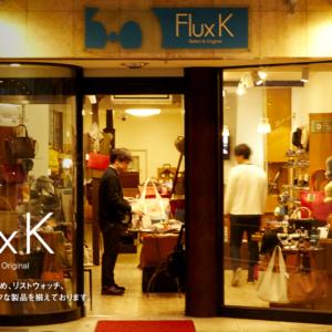 Flux K オフィシャルWebサイトオープン!